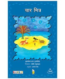 BookBox Story Book The Four Friends - Hindi