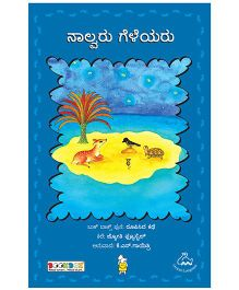 BookBox Story Book The Four Friends - Kannada