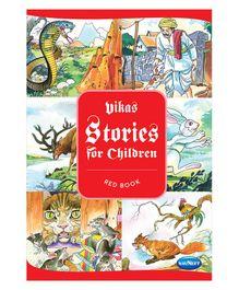 Navneet Stories For Children