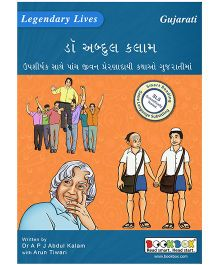 Abdul Kalam Stories DVD - Gujarati