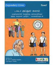 Abdul Kalam Stories DVD - Tamil