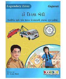 Kiran Bedi Stories DVD - Gujarati