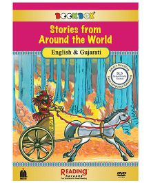 Stories From Around The World 3 story DVD - English And Gujarati