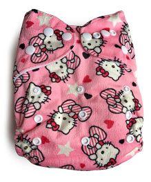 ChuddyBuddy Cloth Diaper With Insert Kitty - Pink