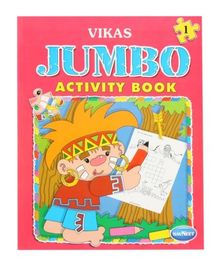 Navneet® Jumbo Activity Book