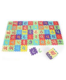 Funjoy Kids' Puzzle Play Mats Gujarati Barakhadi & Numbers 1 to 10  - 60 Tiles