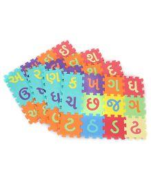 Funjoy Kids Puzzle Play Mats Gujarati Barakhadi - 48 Tiles