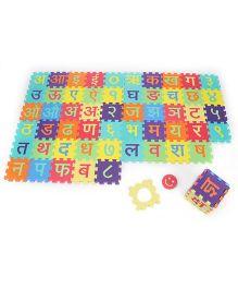 Funjoy Puzzle Play Mats Marathi Barakhadi & Numbers - Multi Color