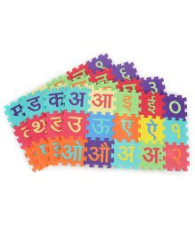 Funjoy Kids Puzzle Play Mats Hindi Varnamala & Numbers 1 To 10 (Color May Vary)