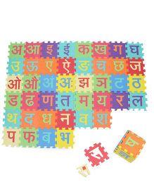 Funjoy Kids Puzzle Play Mats Hindi Varnamala - Multicolor