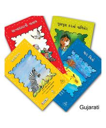 BookBox Pratham Storybooks Pack of 4 - Gujarati