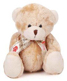Starwalk Plush Teddy Bear Soft Toy Beige - 20 cm