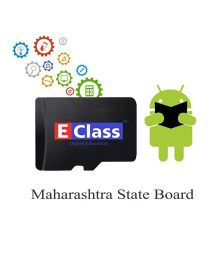 E-Class 6th Standard English Medium Memory Card for Android - Six Subjects