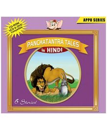 Appus Panchatantra Tales In Hindi