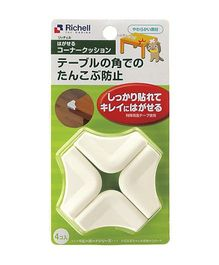Richell Corner Cushion Guard - White