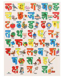 Little Genius Hindi Alphabet With Picture Match - Multi Color
