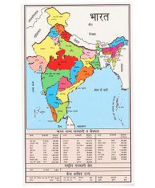 Little Genius Map India - Hindi