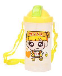 Cartoon Printed Sipper Water Bottle Yellow - 500 ML