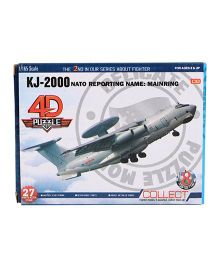 Collect Fighter Planes KJ 2000 - Grey