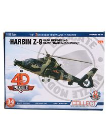 Collect Fighter Planes Harbin Z 9 Blue - 34 Pieces