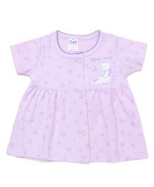 Simply Short Sleeves Front Open Frock Star & Teddy Print - Light Purple