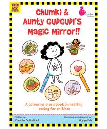 Chunki & Aunty Gudgudi's Magic Mirror - English