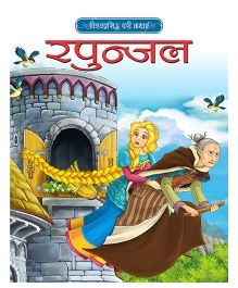 Rapunzel - Hindi