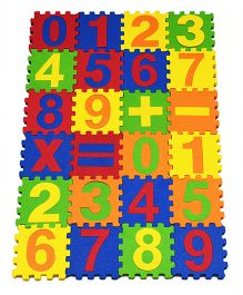 Cutez Math Puzzle - Multi Color