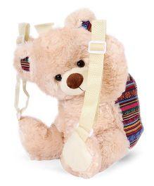Starwalk Plush Teddy Bear Backpack Beige - 14 inch