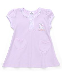 Simply Short Sleeves Front With Two Pockets - Light Purple