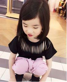 Kuddle Kids Chest Vertical Stripe Cut Out Top - Black
