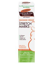 Palmers Cocoa Butter Formula Massage Cream For Stretch Marks - 125 Grams