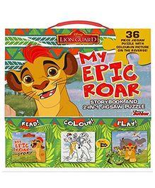 Disney Junior The Lion Guard My Epic Roar - English