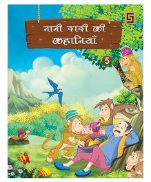 Nani Dadi Ki Kahaniya 5 - Hindi