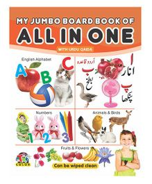 My Jumbo Board Book of All in One With Urdu Varnamala - English & Urdu