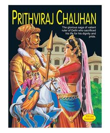 Prithvi Raj Chauhan - English