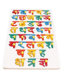 Alpaks Hindi Varnamala Puzzle - Multicolor