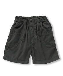 Babyhug Solid Colour Shorts - Dark Olive Green
