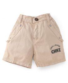 Olio Kids Shorts Challenge Print - Beige