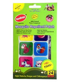 RunBugz Mosquito Repellent Patch Animal Design - Pack Of 24