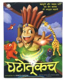 Gipsy - Ghatotkach Hindi