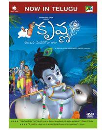 Gipsy Video- Animated Film Krishna DVD