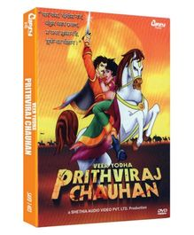 Gipsy - Veer Yodha Prithviraj Chauhan
