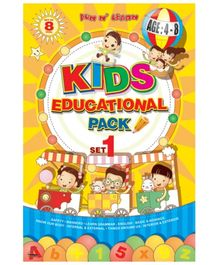 Gipsy VIdeo - Kids Educational Pack VCD Set