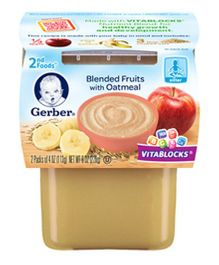 Gerber Blended Fruit With Oatmeal 2nd Foods Pack Of 2 - 113 gm (each)