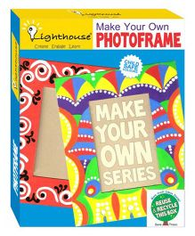 Lighthouse Make Your Own Photo Frame DIY Kit - Multi Color