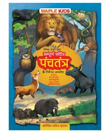 Illustrated Panchatantra - Hindi