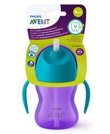Avent Straw Cup 200ml - Blue & Purple