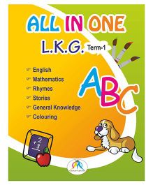 All In One Book For LKG Term 1 - English