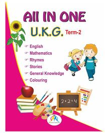 All In One Book For UKG Term 2 - English